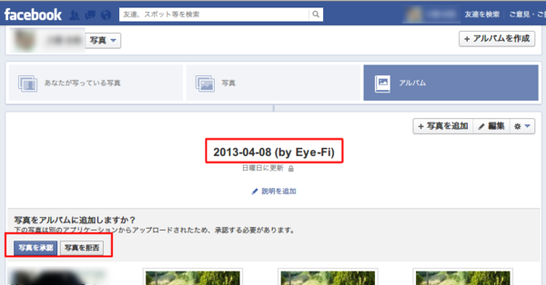 Eyefi_to_facebook_unlimited3