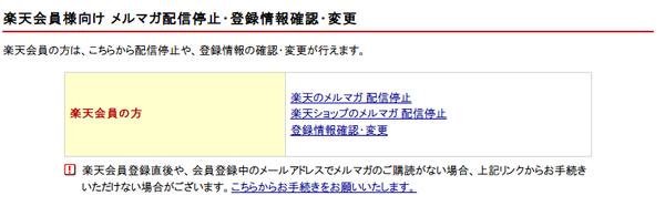Rakuten_books2013_2