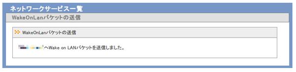 Router_setup3