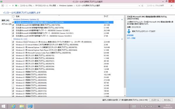 Venue_desktop4