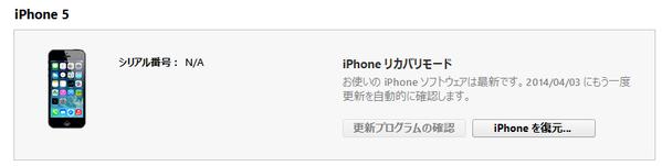 Dfumode2014_3_2