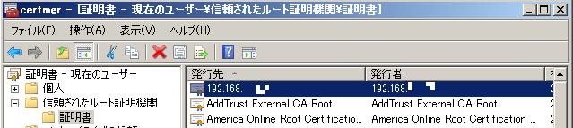 ARecX6_cert