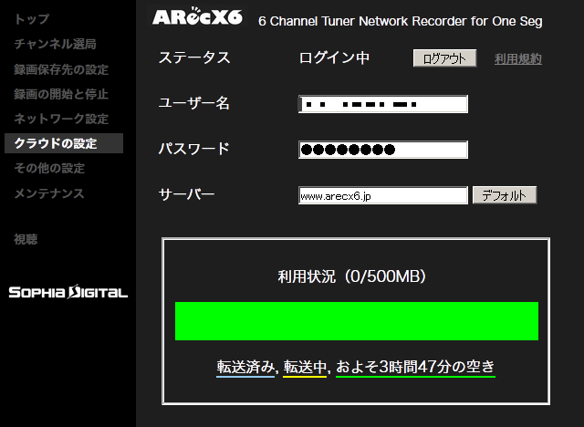 ARecX6_cloud3