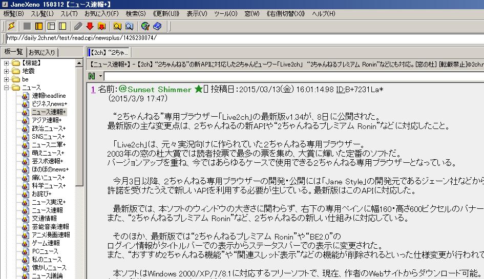 Xeno_screen2