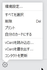 icloud.com_2
