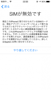 IMG_7335
