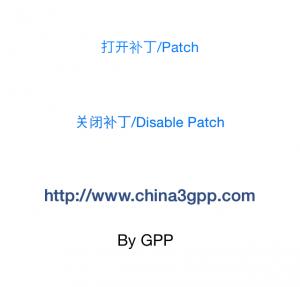 gpp3to2_4