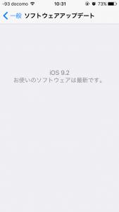iOS_9.2_2