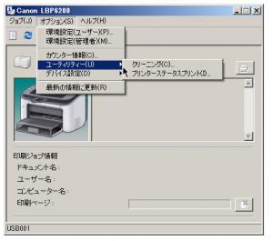 LBP6200_count3