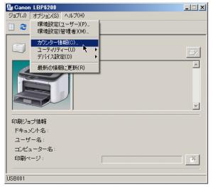 LBP6200_count4