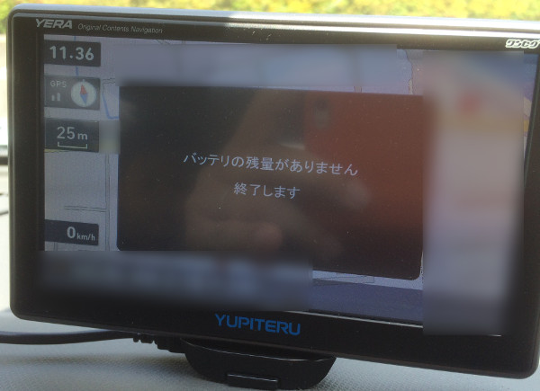 ypb607si_nobattery_s