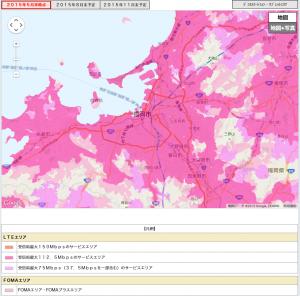 ntt_area_fukuoka_201505