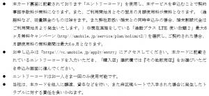 u-mobile_dime_01