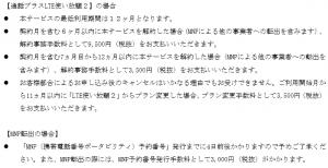u-mobile_dime_04