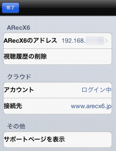 arecx6_2nd_1