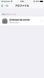 cellularpayload_1