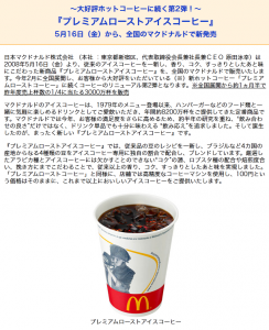 coffe_20080516