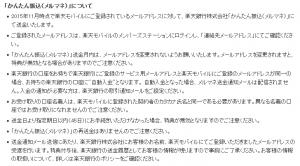 rakuten_kakaku_6