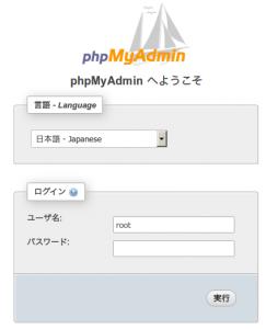 phpMyAdmin_login1