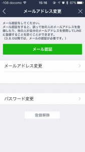 iphonetoandroid_line_1