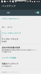 iphonetoandroid_line_10