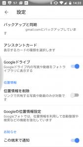 iphonetoandroid_line_11