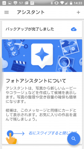 iphonetoandroid_line_12