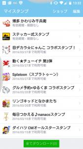 iphonetoandroid_line_9