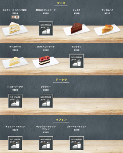 maccafe_food