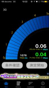20151130_3G