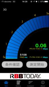 20151202_3G
