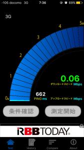 IMG_8790
