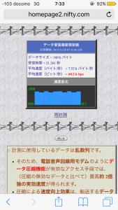 IMG_8914