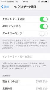 4G_ON