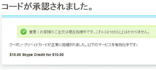 Plantroncs_buy2