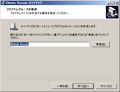 Xmediarecode004