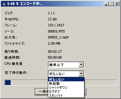 Xmediarecode013