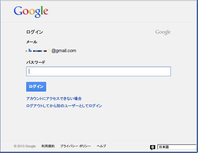Flickr_on_google