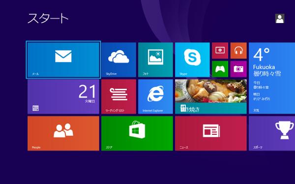 Venue_desktop1