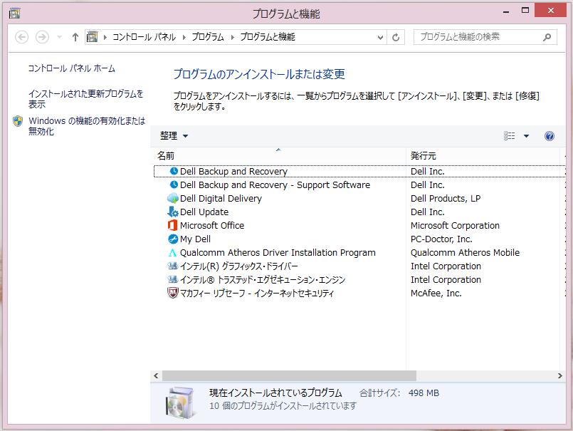 Venue_desktop3