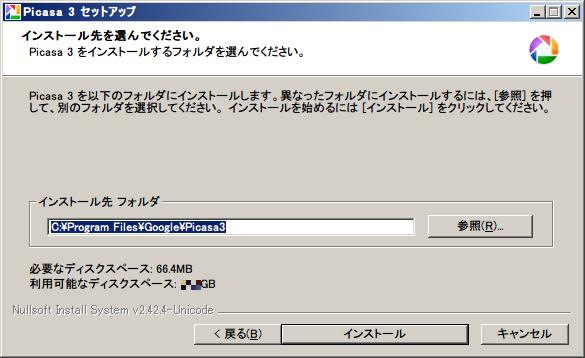 Googleupdate20140331_3
